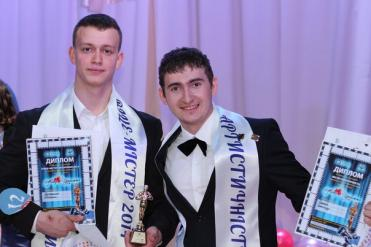 "ZTR employees have defended the company honor at the competition ""Mister Zaporozhye – 2014"""