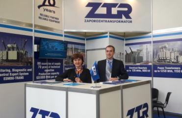 the 4th International Energy, Power and Telecommunications Exhibition