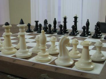 The chess is one of the most famous strategic games in our planet