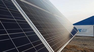 Співробітники ЗТР відвідали сонячну електростанцію