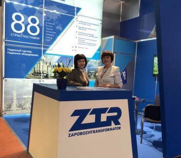 ПрАТ «Запоріжтрансформатор» (ЗТР) взяло участь в 23-му Бiлоруському енергетичному та екологічному форумі «ENERGY EXP»