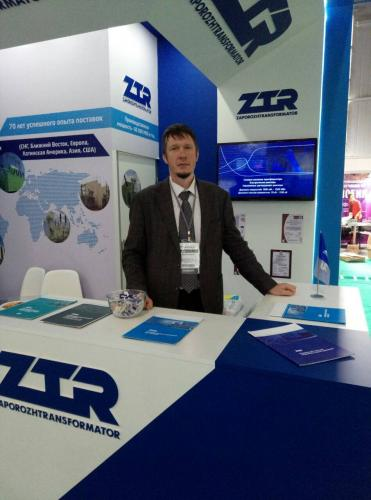 17th Kazakhstan International Exhibition